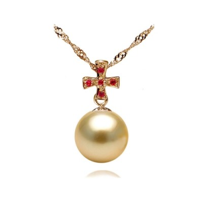 South Sea Pearl Pendant 9.0-11.0mm Golden AA+/AAA-Red Rapture