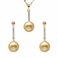 South Sea Pearl Set 10.0-11.0mm Golden Sensuous
