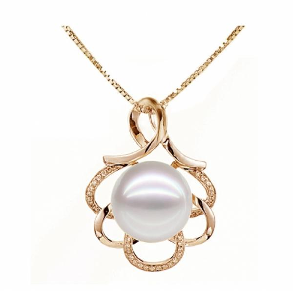 18K South Sea Pearl Pendant 12.0-13.0mm White-Flora