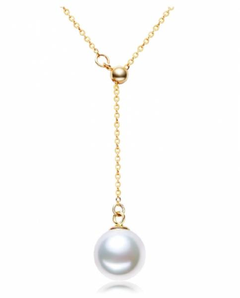 18K Gold chain with Akoya Pearl Pendant 7.5-9.0mm White